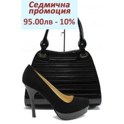 Дамски комплект МИ 20 и СБ 1136 черен | Комплекти обувки и чанти | MES.BG