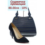 Дамски комплект МИ 308 и СБ 1136 син   Комплекти обувки и чанти   MES.BG