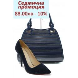 Дамски комплект МИ 308 и СБ 1136 син | Комплекти обувки и чанти | MES.BG