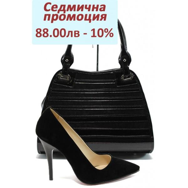 Дамски комплект МИ 308 и СБ 1136 черен | Комплекти обувки и чанти | MES.BG