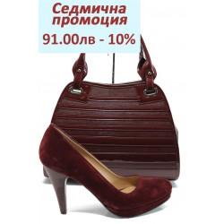 Дамски комплект МИ 510 и СБ 1136 бордо | Комплекти обувки и чанти | MES.BG