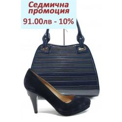 Дамски комплект МИ 510 и СБ 1136 син | Комплекти обувки и чанти | MES.BG