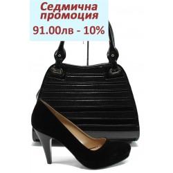 Дамски комплект МИ 510 и СБ 1136 черен | Комплекти обувки и чанти | MES.BG