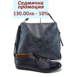 Дамски комплект МИ 185 и СБ 1205 син мейс | Комплекти обувки и чанти | MES.BG