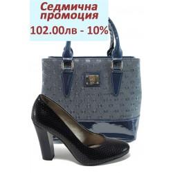Дамски комплект МИ 78 и СБ 1194 син букви | Комплекти обувки и чанти | MES.BG