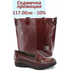 Дамски комплект ГР 20001 и СБ 1129 бордо кожа-лак | Комплекти обувки и чанти | MES.BG