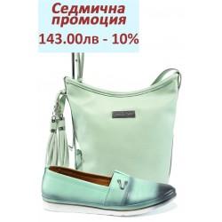 Дамски комплект МИ 268 и Marco Tozzi 2-61104-26 зелен | Комплекти обувки и чанти | MES.BG