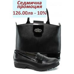 Дамски комплект ГР 20001 и СБ 1184 черен кожа-лак | Комплекти обувки и чанти | MES.BG