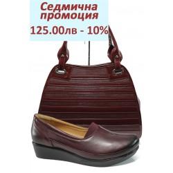 Дамски комплект МИ 012 и СБ 1136 бордо | Комплекти обувки и чанти | MES.BG