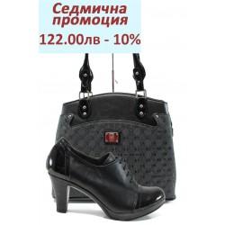 Дамски комплект НЛ 185-6843 и СБ 1177 черен букви | Комплекти обувки и чанти | MES.BG