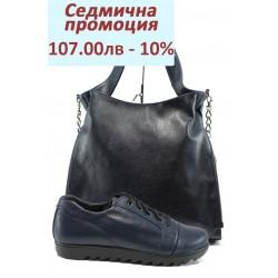Дамски комплект НЛ 228 и СБ 1131 син | Комплекти обувки и чанти | MES.BG