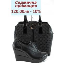 Дамски комплект НЛ 146-10383 и СБ 1207 черен букви | Комплекти обувки и чанти | MES.BG
