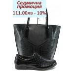 Дамски комплект НЛ 163-14004 и СБ 1188 черен | Комплекти обувки и чанти | MES.BG