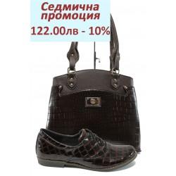 Дамски комплект НЛ 163-14004 и СБ 1177 кафяв | Комплекти обувки и чанти | MES.BG