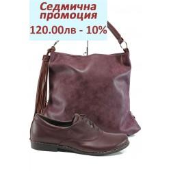 Дамски комплект НЛ 163-14004 и СБ 1205 бордо | Комплекти обувки и чанти | MES.BG