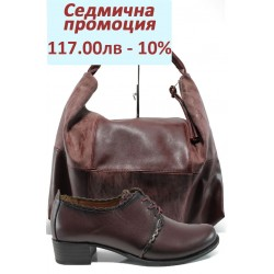 Дамски комплект МИ 174 и СБ 1126 бордо | Комплекти обувки и чанти | MES.BG