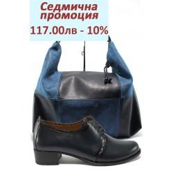 Дамски комплект МИ 174 и СБ 1126 т.син кожа-мейс | Комплекти обувки и чанти | MES.BG
