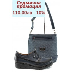 Дамски комплект МИ 229 и СБ 1159 т.син букви | Комплекти обувки и чанти | MES.BG
