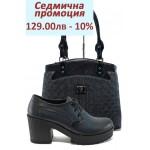 Дамски комплект МИ 22-6443 и СБ 1177 син букви | Комплекти обувки и чанти | MES.BG