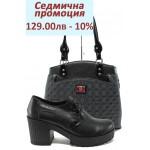 Дамски комплект МИ 22-6443 и СБ 1177 черен букви | Комплекти обувки и чанти | MES.BG