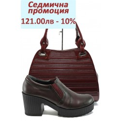 Дамски комплект МИ 23-6443 и СБ 1136 бордо | Комплекти обувки и чанти | MES.BG