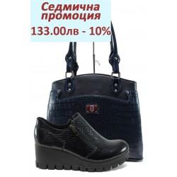 Дамски комплект МИ 300-7211 и СБ 1177 син кроко | Комплекти обувки и чанти | MES.BG