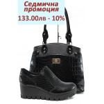 Дамски комплект МИ 300-7211 и СБ 1177 черен кроко   Комплекти обувки и чанти   MES.BG