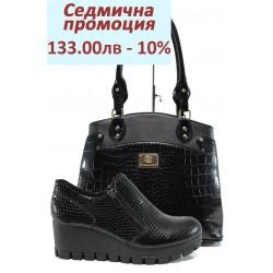 Дамски комплект МИ 300-7211 и СБ 1177 черен кроко | Комплекти обувки и чанти | MES.BG