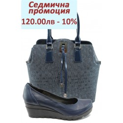 Дамски комплект НЛ 169-15431 и СБ 1207 син букви | Комплекти обувки и чанти | MES.BG