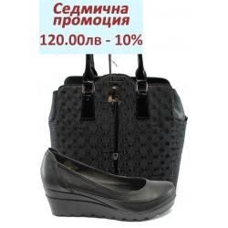 Дамски комплект НЛ 169-15431 и СБ 1207 черен букви | Комплекти обувки и чанти | MES.BG