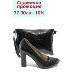 Дамски комплект МИ 78 и СБ 1210 син кроко | Комплекти обувки и чанти | MES.BG