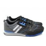 Мъжки летни маратонки Jump 12506 черен-сив 46/47 | Мъжки маратонки | MES.BG
