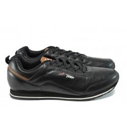 Мъжки кожени маратонки Jump 14008 черен 46/48 | Мъжки маратонки | MES.BG