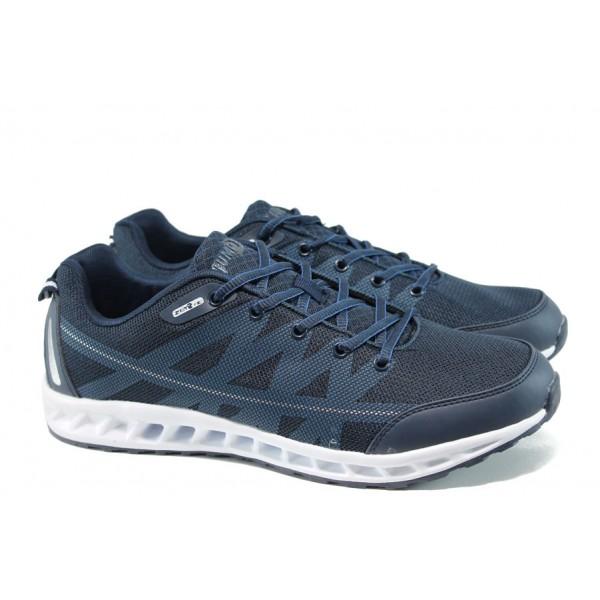 Мъжки летни маратонки Jump 10259 син 40/47 | Мъжки маратонки | MES.BG