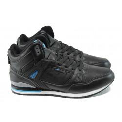 Мъжки кожени високи кецове Jump 14007 черен-син | Мъжки маратонки | MES.BG