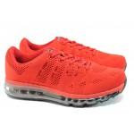 Летни мъжки маратонки с въздушна камера Bulldozer 71144 червен | Летни мъжки маратонки | MES.BG
