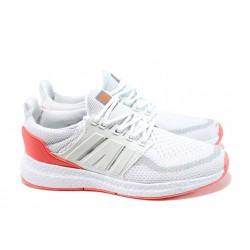 Летни дамски маратонки с класическо ходило БР 71056 бял | Летни маратонки | MES.BG