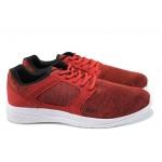Летни мъжки маратонки БР 71178 червен | Летни мъжки маратонки | MES.BG