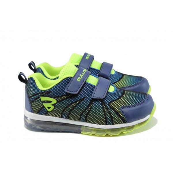 Летни детски маратонки с лепенки Bulldozer 71158 син-зелен | Детски маратонки | MES.BG