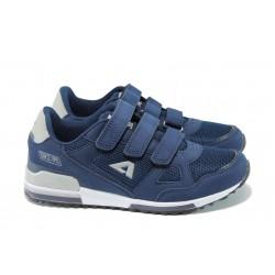 Детски маратонки АБ 4594-8 т.син 31/36 | Детски маратонки | MES.BG