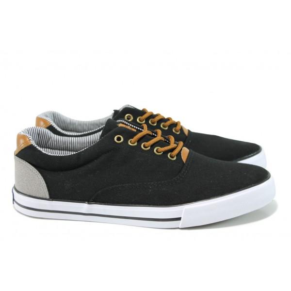 Мъжки спортни обувки АБ 17-10А черен   Мъжки ежедневни обувки   MES.BG
