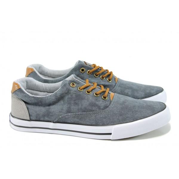 Мъжки спортни обувки АБ 17-10А т.сив   Мъжки ежедневни обувки   MES.BG