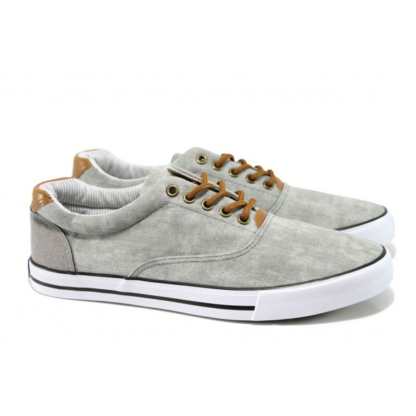 Мъжки спортни обувки АБ 17-10А св.сив | Мъжки ежедневни обувки | MES.BG