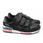 Детски маратонки АБ 4594-3 черен 26/30 | Детски маратонки | MES.BG