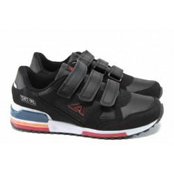 Детски маратонки със стелки от естествена кожа АБ 4594-3 черен 32/36 | Детски маратонки | MES.BG