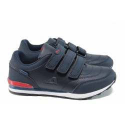 Детски маратонки АБ D1 т.син 32/36 | Детски маратонки | MES.BG