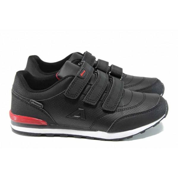 Детски маратонки АБ D1 черен 32/36 | Детски маратонки | MES.BG