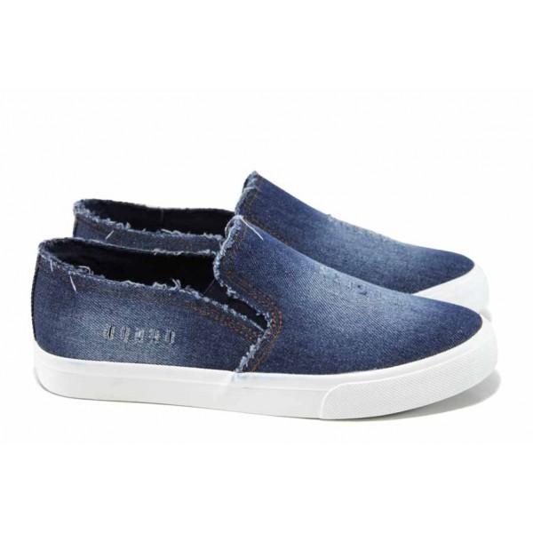 Дамски спортни обувки АБ 7258 син | Равни дамски обувки | MES.BG