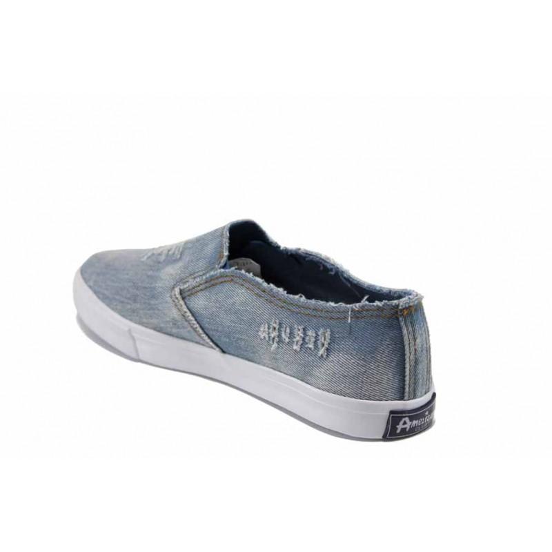 Детски спортни обувки АБ 08-3 син 32/36 | Детски маратонки и кецове | MES.BG