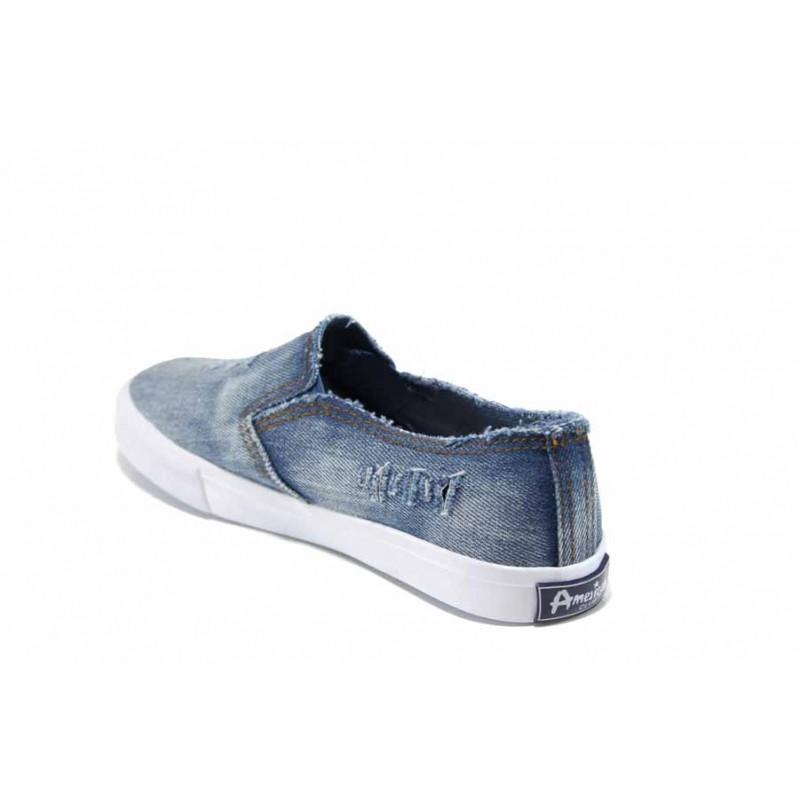 Детски спортни обувки АБ 08-4 син 32/36 | Детски маратонки и кецове | MES.BG